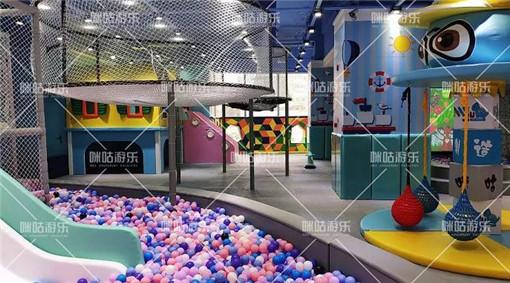 微信图片_20200429155943.jpg 怎么样运营儿童乐园,才能获得更大收益? 加盟资讯 游乐设备第1张